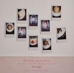 Edible melodies ~Gourmet Girl Graffiti Original Soundtrack~ CD1