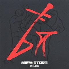 STORM - Yoshida Brothers