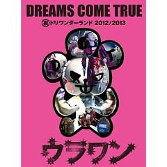 Ura Dori Wonderland 2012/2013 - DREAMS COME TRUE