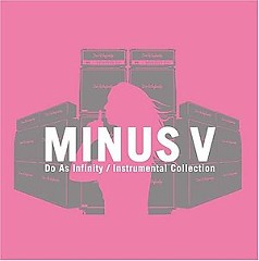 Do As Infinity Instrumental Collection MINUS V (CD1)