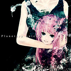 Planetary Suicide - Yuyoyuppe