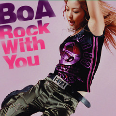 Rock with you  (Japanese Version)