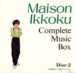 Maison Ikkoku Complete Music Box Disc 2 No.1