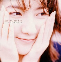 Memories III ~EXTRA~ (CD2)