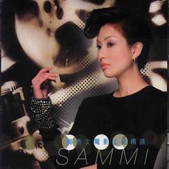 郑秀文电影金曲精选 / Sammi Golden Songs