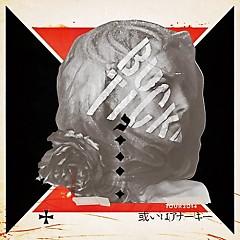 TOUR2014 (CD1) - Buck-Tick