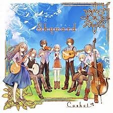 Skyward -Sora he- - Casket