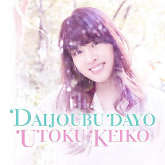 Daijoubu Dayo / Mr.Right / Make My Day / You Raise Me Up - Keiko Utoku