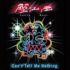 Can't Tell Me Nothing  (Mixtape) (CD2)