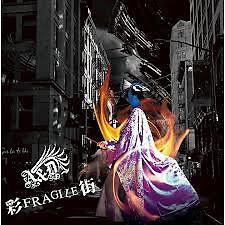 IroMachi FRAGILE  - A&D