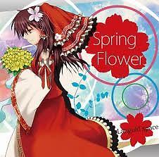 Spring Flower - Languid space