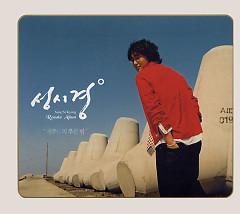 Sung Shi Kyung Remake Album II