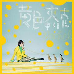 黄色夹克 / Yellow Jacket - Lương Văn Âm