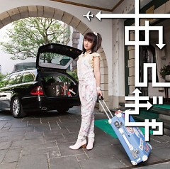 あんぎゃ-モモーイ世界の旅- (Angya - Momoi Sekai no Tabi -)