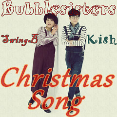 Christmas Song - Bubble Sisters