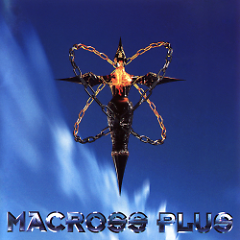 Macross Plus Original Soundtrack II