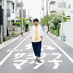 Sayonara Matana - Yusuke