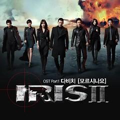 Iris II OST Part.1