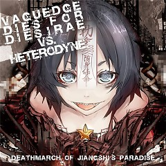 DEATHMARCH OF JIANGSHI'S PARADISE - Vaguedge dies for dies irae
