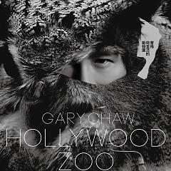荷里活的动物园 / The Zoo of Hollywood