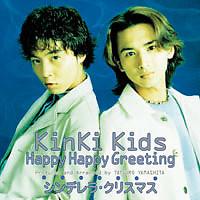 Happy Happy Greeting / Cinderella Christmas (Single)
