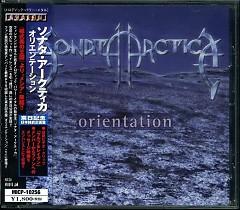 Orientation (Japan)