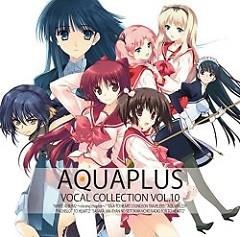 AQUAPLUS VOCAL COLLECTION VOL.10