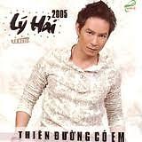 Album Thiên Đường Có Em - Lý Hải