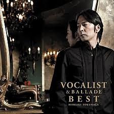 Vocalist & Ballade Best  (CD1)