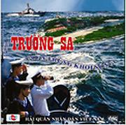 Album Trường Sa Giữa Muôn Trùng Khơi Sóng CD1 - Various Artists