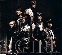 Signal (Single)