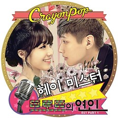 Trot Lovers OST Part.1 - Crayon Pop