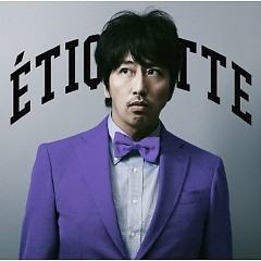 エチケット (Etiquette) (Purple Jacket)