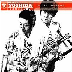 Best of Yoshida Brothers   - Yoshida Brothers