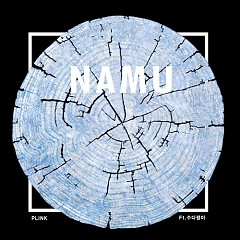 Namu (Single)