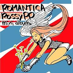 Romantica - Romantica