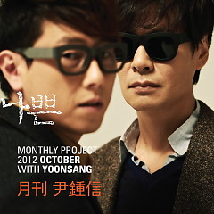 Monthly Project 2012 October