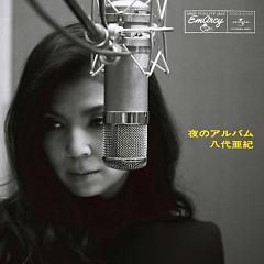 夜のアルバム (Yoru no Album)