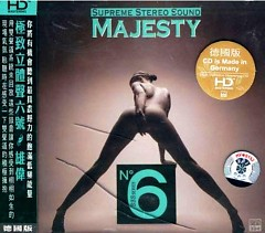 Supreme Stereo Sound Collection No.6 - Majesty