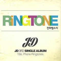 Phone Ringtones - JD