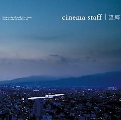 望郷 (Bokyo)  - Cinema Staff