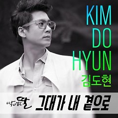 A Daughter Just Like You OST Part.13 - Kim Do Hyun