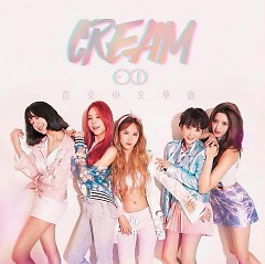 Cream (Chinese Version) - EXID