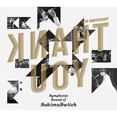 Sukima Switch 10th Anniversary 'Symphonic Sound of SukimaSwitch' (CD2) - Sukima Switch