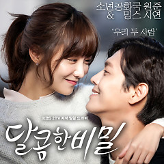Love And Secret OST Part.2  - Boys Republic,Minx