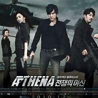 Athena OST