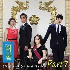 Daemul OST Part 7