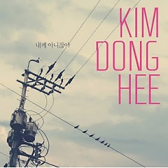 It's Not Mine - Kim Dong Hee