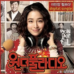 Wonderful Radio OST Part.1  - Lee Min Jung