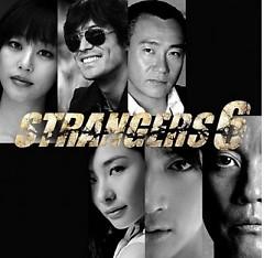 Strangers 6 OST Part.1  - Oh Ji Ho